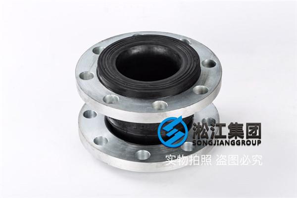 直流混水机组JS可曲挠减震接头优质耐用