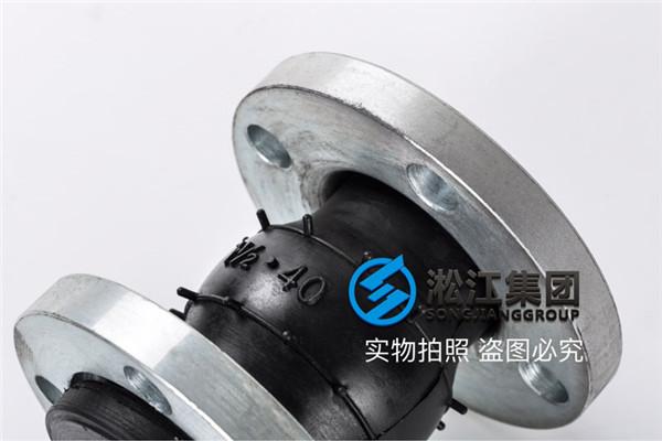 冷冻水循环泵DN40橡胶软管材质分析