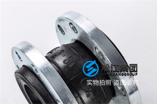 撬装式冷冻系统橡胶避震接头,试压标准