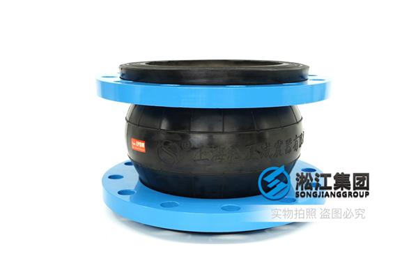多级离心式压缩机橡胶避震接头,介质补偿量